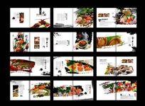 中国风菜谱画册设计