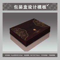 褐色传统养生包装盒