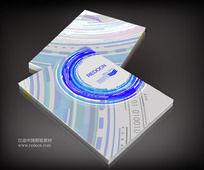 数码科技宣传册封面