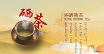 中国风茶叶手机淘宝店招