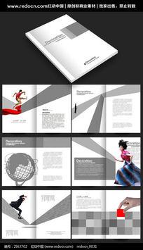 简洁白色创意宣传画册设计