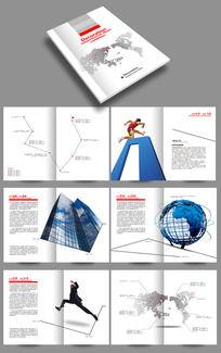 企业画册设计PSD分层