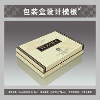 传统底纹茶叶包装盒(平面图效果图)