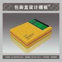 金色茶叶包装盒(平面图效果图)