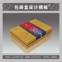 金色花纹家纺包装盒(平面图效果图)