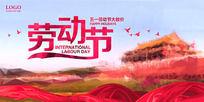 五一国际劳动节海报素材