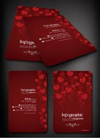 红色花纹名片
