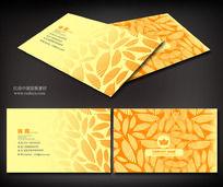 橘色花纹名片背景