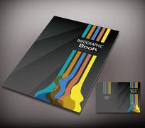 颜料产品宣传册封面