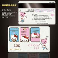 奶茶甜品店VIP卡会员