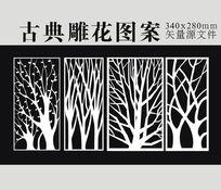 抽象树木图案精雕隔断