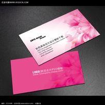 粉色美容名片设计