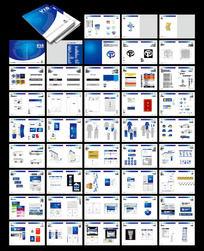 企業VI視覺形象識別系統
