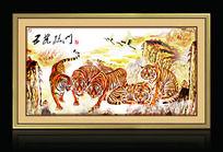 五虎臨門客廳裝飾畫