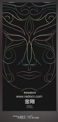 抽象金刚线描纹样图