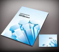 分子材料产品封面设计