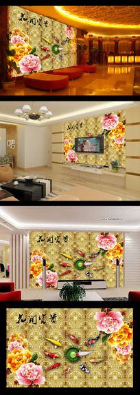 金色软包牡丹壁纸墙纸背景墙