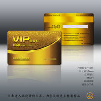 金色VIP卡 金色会员卡 金色贵宾卡