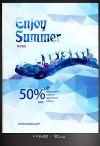 蓝色夏季海报模板