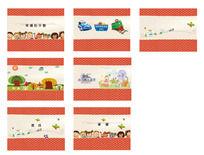 幼儿园小飞机上蓝天可爱动态教学课件