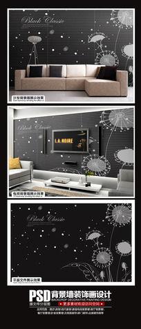 黑色时尚沙发背景墙设计素材
