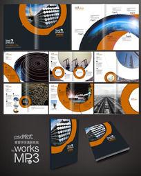 建材企业宣传画册设计