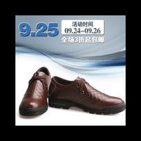 流行鞋类新品活动淘宝直通车分层广告