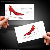女鞋名片 鞋子名片