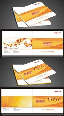 数码科技企业封面设计模板