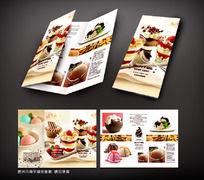 甜品三折页