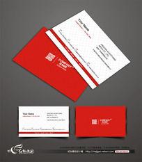 红色经典名片设计