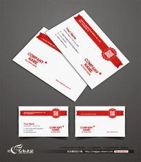 红色礼品包装名片设计