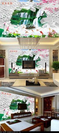 流水生财风景3D电视背景墙设计