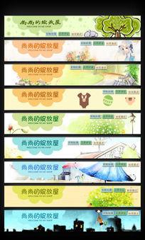 9款风格淘宝店招banner