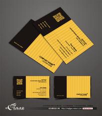 黄黑色个性名片设计