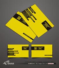 黄黑色经典名片素材