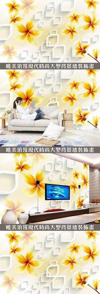 橙色花朵3D电视背景墙设计