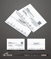 房地产公司名片设计