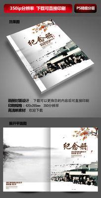 白色中国风怀旧纪念册封面