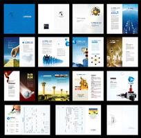 精品企业画册