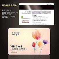 粉色美容VIP会员卡设计模板