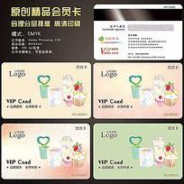 奶茶甜品店VIP会员卡设计模板