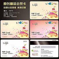 甜品饮品店VIP会员卡