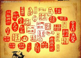 中国风淘宝装修