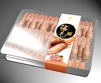 海鲜透明盒包装PSD分层效果图