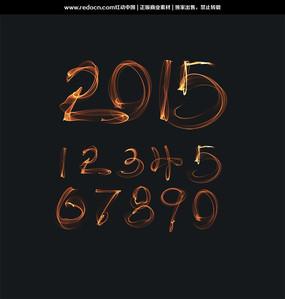 0-9火焰数字艺术字设计