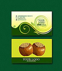 绿色环保坚果食品名片模版