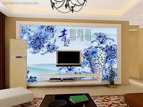 青花瓷中国风电视背景墙PSD