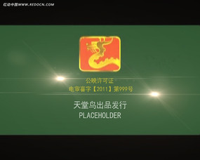 中国电影公映AE片头