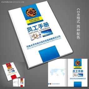 员工手册封面设计